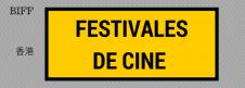 Todos los festivales que nos interesan